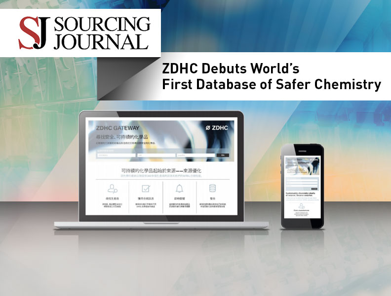 ZDHC Debuts World's First Database of Safer Chemistry Photo
