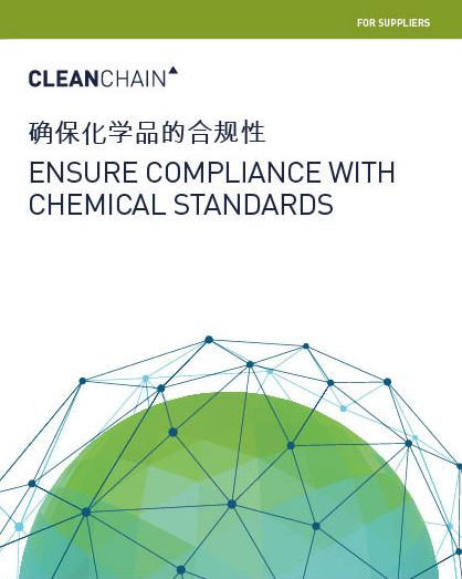Ensure Compliance With Chemical Standards Image