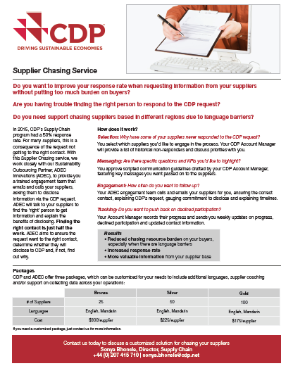 CDP Supplier Chasing Service One-Sheet Image